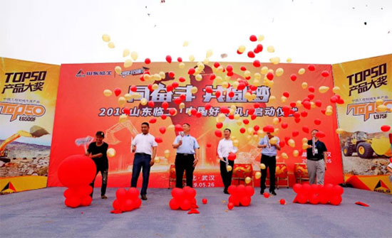 SDLG Kicked off 2019 China Top Driver First in Wuhan