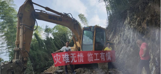 SDLG Acted Quickly for Changning Earthquake in Sichuan SDLG Was Actively Involved in Rescue Efforts in Changning